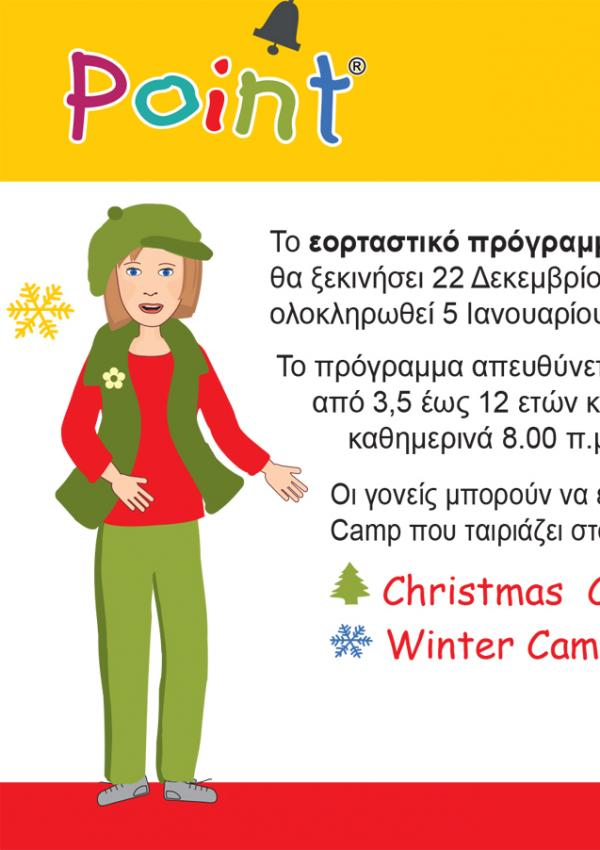 Point: Christmas Camp - Winter Camp